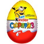 Kinder chocolate egg 20g