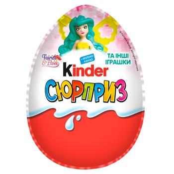 Яйцо Kinder Surprise Для девочек Enchantimals из молочного шоколада c молочным внутренним слоем и игрушкой внутри 20г - купить, цены на СитиМаркет - фото 1