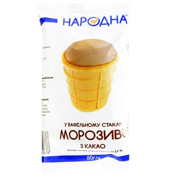 Ice cream Cocoa in a cup 60g - buy, prices for Furshet - image 1