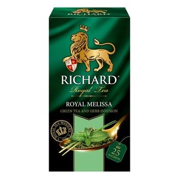 Чай зелений Richard Royal Melissa в пакетиках 25шт*1.8г - купити, ціни на Метро - фото 1