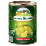 Оливки Долина Желаний с лимоном 260г
