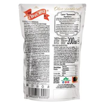 Маслини чорні Diva Oliva без кісточки 200мл - купити, ціни на Фуршет - фото 2