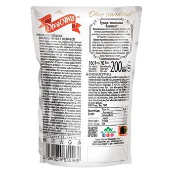 Маслины Diva Oliva с косточкой 200мл - купить, цены на Восторг - фото 2