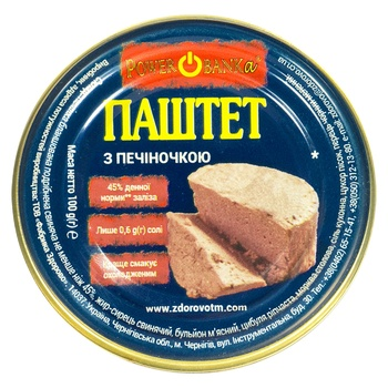 Power Banka Pate with Liver 100g