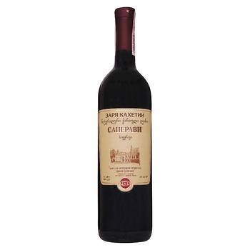 Вино Заря Кахетии Саперави красное сухое 11.5-13% 0.75л - купить, цены на СитиМаркет - фото 3