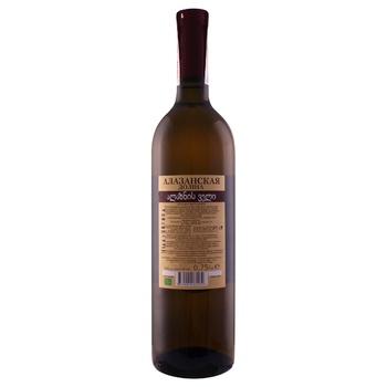 Вино Зоря Кахетії Алазанська долина біле напівсолодке 11-12.5% 0,75л - купити, ціни на CітіМаркет - фото 4