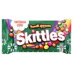 Драже Skittles Зимние фрукты 38г