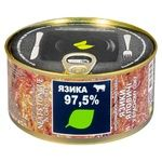 Язик яловичий Здорово у власному соку з/б 325г