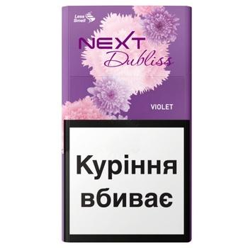 купить сигареты next violet