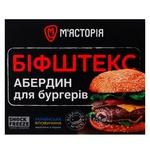 Myastoria Aberdeen Chilled For Burger Beef Steak 750g