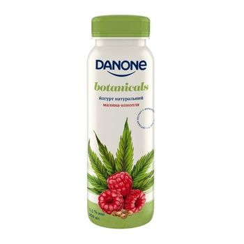 Danone Raspberry-Hemp Flavored Yogurt 1,5% 270g