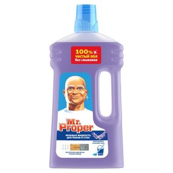 Mr. Proper Lavender Washing Liquid for Floors and Walls 1l