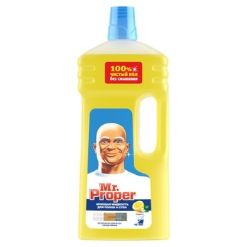 Mr. Proper Lemon Washing Liquid for Floors and Walls 1,5l - buy, prices for Auchan - photo 1