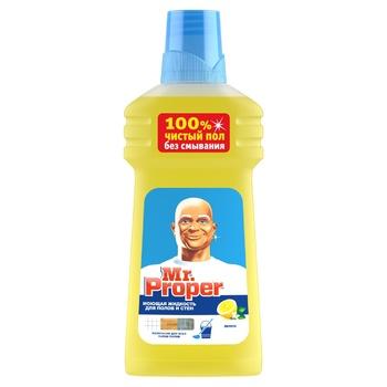Mr. Proper Lemon Washing Liquid for Floors and Walls 500ml - buy, prices for  Vostorg - image 1