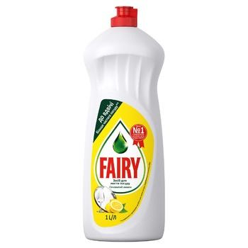 Засіб для миття посуду Fairy Лимон 1л