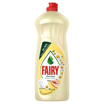 Средство для мытья посуды Fairy Ромашка и витамин Е 1л