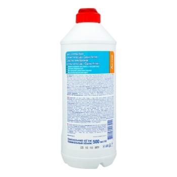 Средство для мытья посуды Sarma Актив 500мл - купить, цены на Таврия В - фото 3
