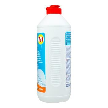 Средство для мытья посуды Sarma Актив 500мл - купить, цены на ЕКО Маркет - фото 4