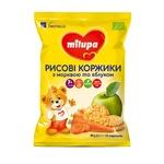 Milupa Rice Cakes Carrot Apple 40g