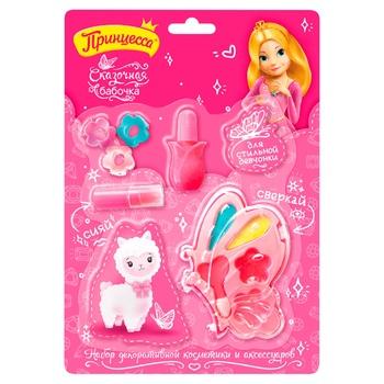 Набор детской косметики Принцеса 80506550 Сказочная бабочка