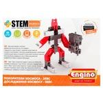 Engino Stem Heroes Space Conquerors: Zeus Construction Set
