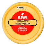 Cream Kiwi for shoes 50ml can