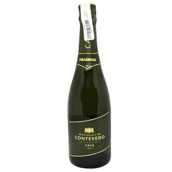 Вино ігристе Contevedo Cava Organic Brut біле брют 11,5% 0,75л - купити, ціни на МегаМаркет - фото 1