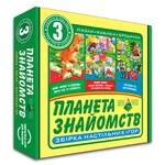 Игра настольная Киевская Фабрика Игрушек Планета знакомств 3в1