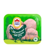 Бедро Наша Ряба цыпленка-бройлера охлажденное упаковка РЕТ ~ 900-1100г