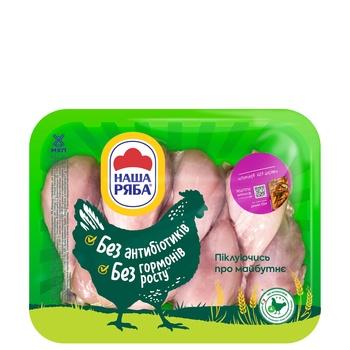 Голень Наша Ряба цыпленка-бройлера без кожи охлажденная (упаковка ~1кг)