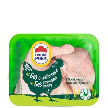 Четверти Наша Ряба цыпленка бройлера, охлажденные (упаковка ~ 1,1кг)