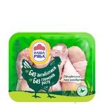 Голень Наша Ряба цыпленка-бройлера охлажденная (упаковка ~1,1 кг)