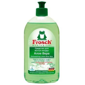 Бальзам-гель для мытья посуды Frosch Aloe Vera 500мл - купить, цены на Восторг - фото 2
