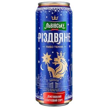 Пиво Львовское Рождественское темное ж/б 4,4% 0,5л - купить, цены на Ашан - фото 1