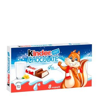 Батончик шоколадний Kinder® Chocolate з молочною начинкою 8шт*12,5г - купити, ціни на ЕКО Маркет - фото 1