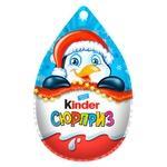 Kinder Surprise Chocolate Egg 20g