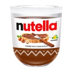 Nutella Hazelnut And Cocoa Spread 200g - buy, prices for Tavria V - image 1