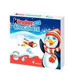 Kinder® Chocolate Chocolate Bar with Milk Filling 4pcs*12,5g