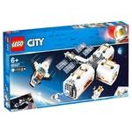Конструктор Lego City Космическая станция на Луне