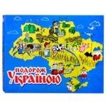 Гра настільна Strateg Подорож Україною укр