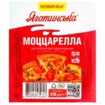 Yagotynsky Mozzarella Cheese 50% 350g