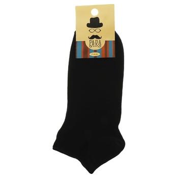 Гольфы Premier Socks детские капрон белые 2 пары - купить, цены на Varus - фото 1