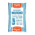 Radymo Pasteurized Milk 2,5% 910g
