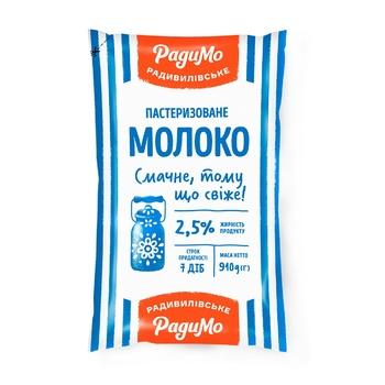 Молоко РадиМо пастеризированное 2,5% 910г