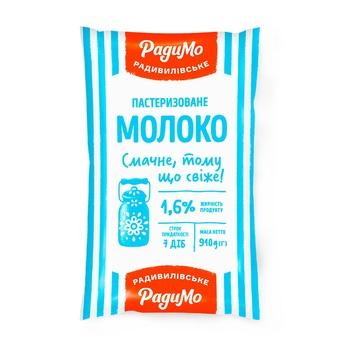 Молоко РадиМо пастеризированное 1.6% 910г