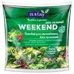 Салат Fit & Easy Weekend 150г
