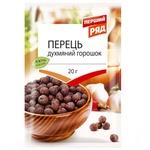 Pershyj Rjad Fragrant Peas Black Pepper 20g