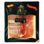 Porxas Serrano Sliced Jamon 250g