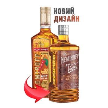 Nemiroff Ukrainian Honey With Pepper Vodka 40% 0,5l - buy, prices for CityMarket - photo 2
