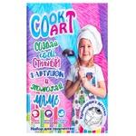 Набір для творчості Strateg Cook Art